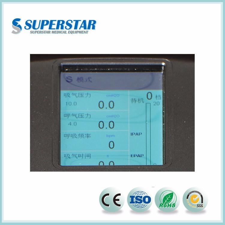 S9600 Sleep Therapy Machine